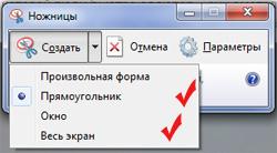 screen_3.jpg3 (250x138, 50Kb)