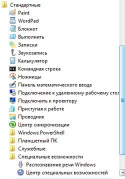 screen_6.jpg6 (250x358, 100Kb)