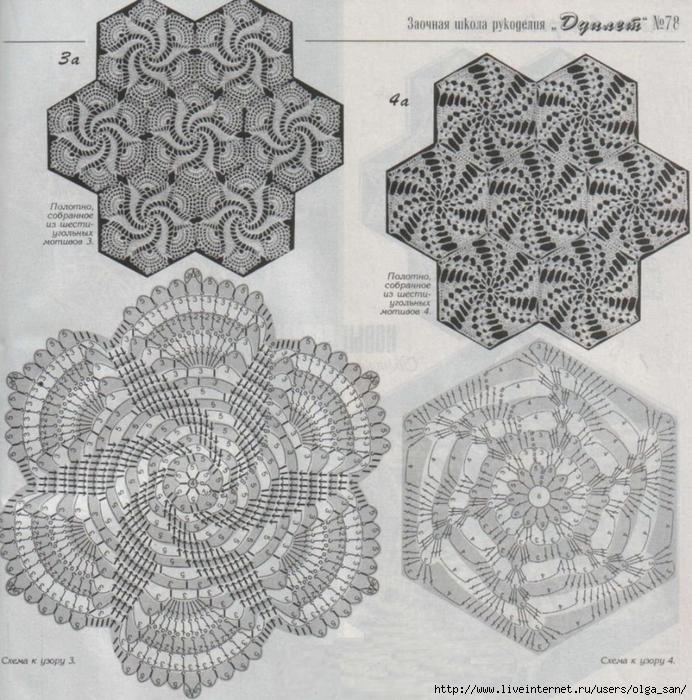 97а (692x700, 422Kb)