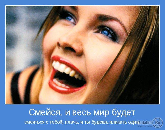 http://img1.liveinternet.ru/images/attach/c/0/113/350/113350051_4954089_otdahni_ru_1298130583_2029.jpg