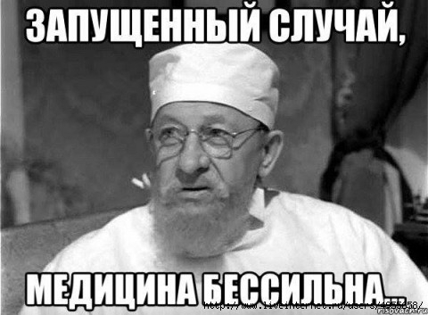 """""""Сталин - палач!"""", - конфуз во время открытия еще одного памятника Сталину в оккупированном Крыму - Цензор.НЕТ 9587"""