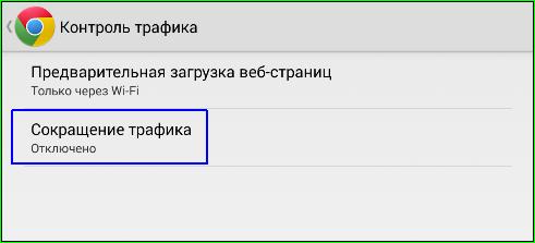 113364275_chrome03.png
