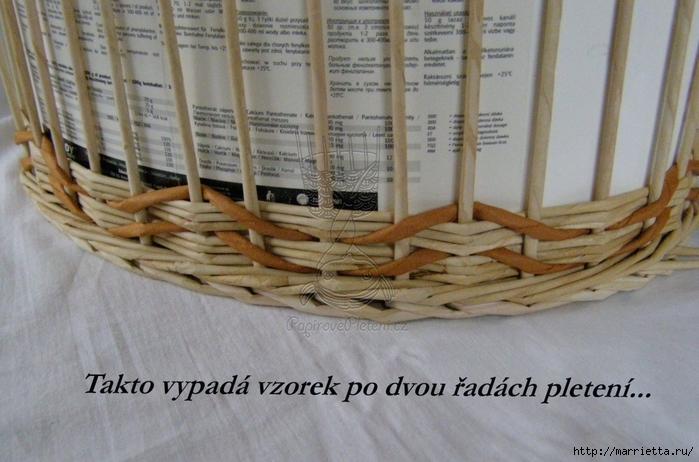 Мастер-класс плетения корзинки и кручения трубочек из газет (13) (700x462, 247Kb)