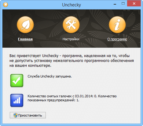 Unchecky_1 (468x413, 34Kb)