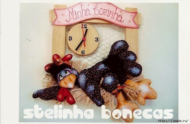 galinha_zulmira_clock (643x420, 167Kb)