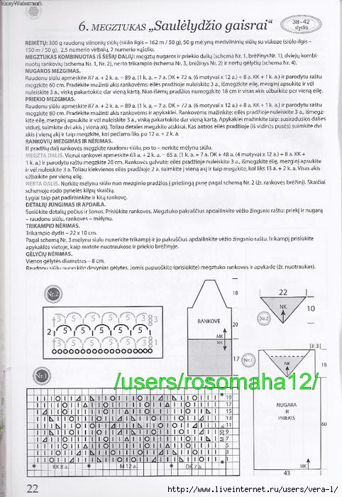 a0016 (482x700, 286Kb)