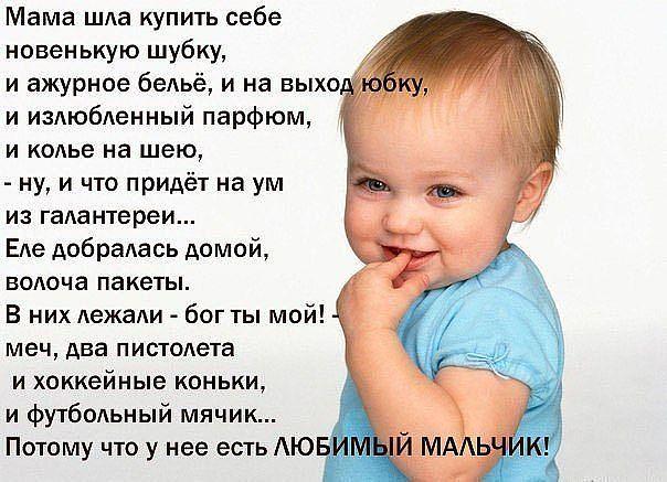 3416556_95875397_getImage (604x437, 61Kb)