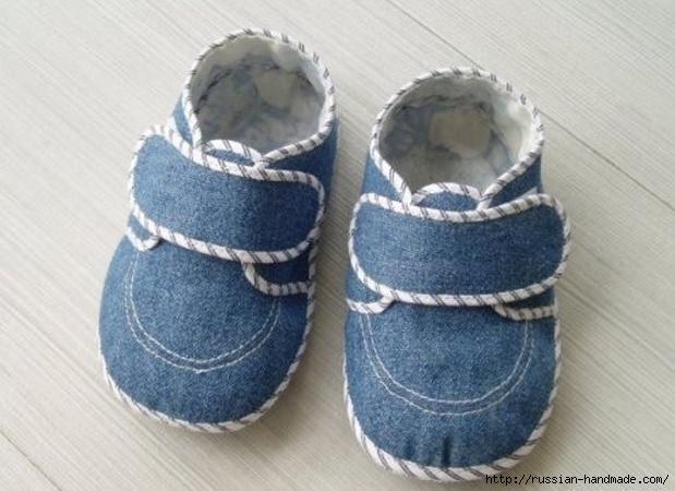 Шьем из старых джинсов детские туфельки. Выкройка (5) (619x450, 156Kb)