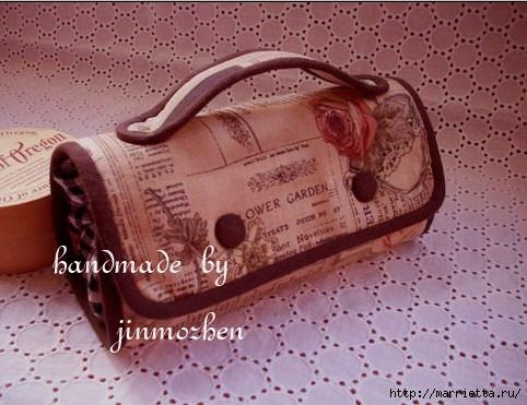 Шитье. Интересный вариант дорожной сумочки-косметички (4) (482x371, 137Kb)