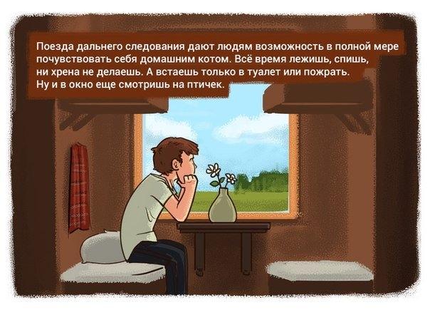 1401217472_frazochki-2 (604x463, 153Kb)