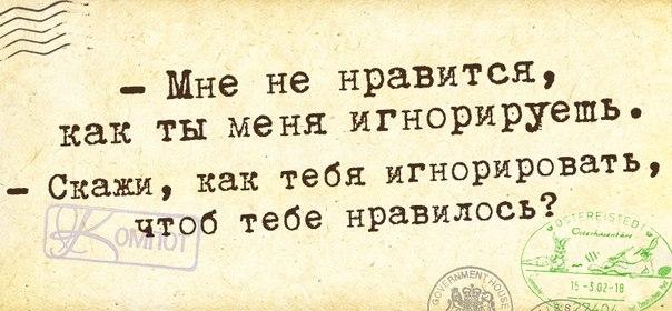 1401217589_frazochki-11 (604x280, 124Kb)