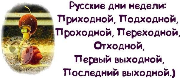 1401217652_frazochki-12 (604x263, 119Kb)