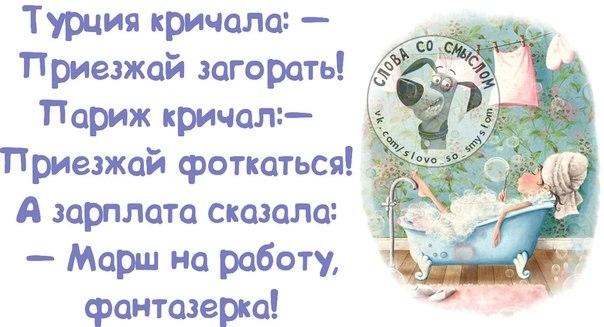 1401217790_frazochki-17 (604x327, 125Kb)