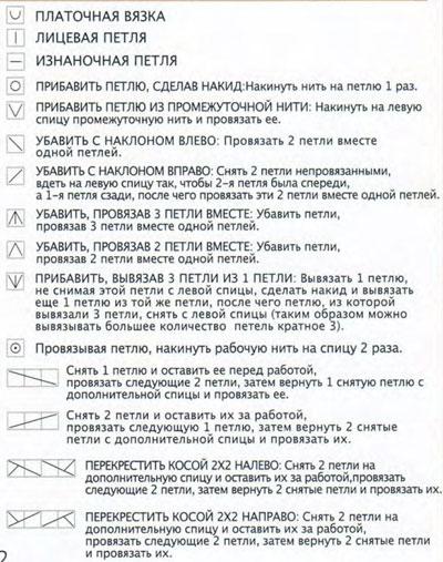 m_004-3 (400x507, 196Kb)