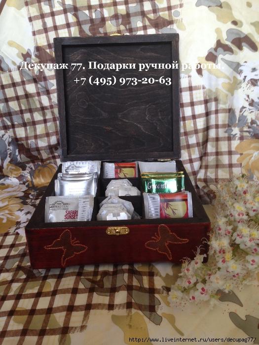 шкатулка для чая4 (525x700, 337Kb)