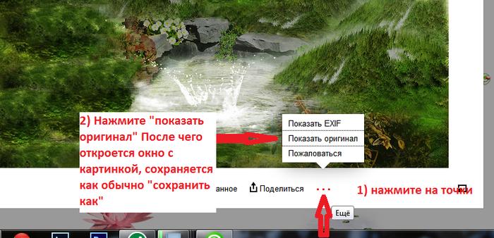 1401375498_Bezuymyannuyy (700x338, 330Kb)