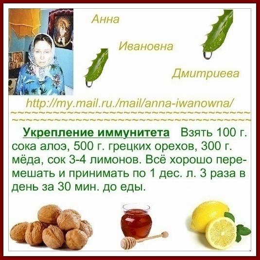 Рецепты для иммунитета ребенка