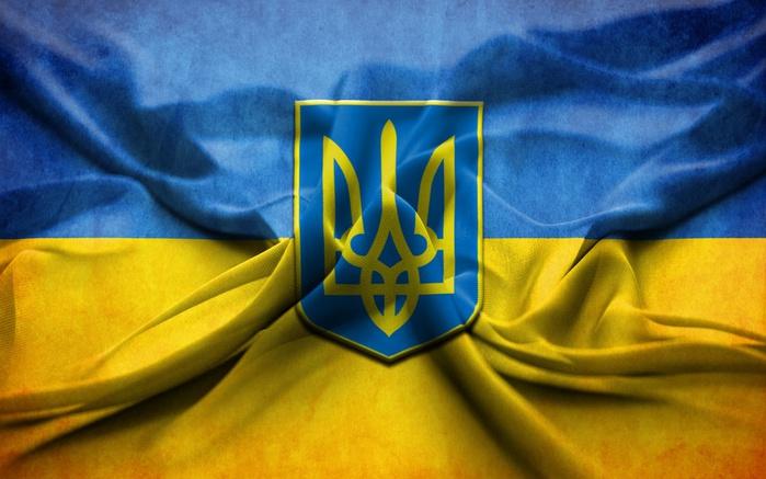 13_1808_oboi_ukrainskij_gerb_i_flag_1280x800 (700x437, 111Kb)