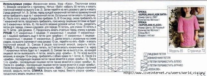 (77) (699x257, 194Kb)