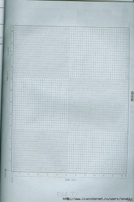 сканирование0045 (463x700, 230Kb)