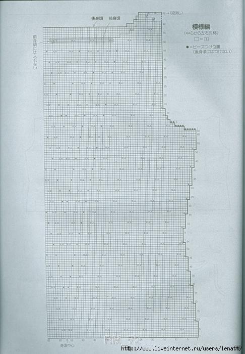 сканирование0048 (486x700, 232Kb)