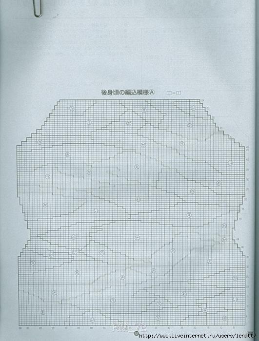 сканирование0054 (531x700, 266Kb)
