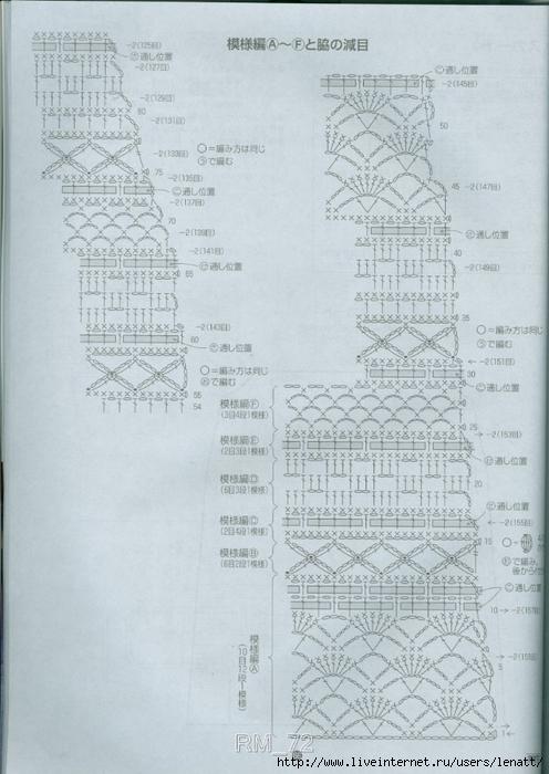 сканирование0068 (496x700, 232Kb)