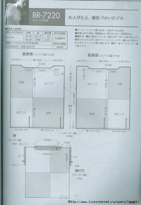 сканирование0071 (482x700, 201Kb)