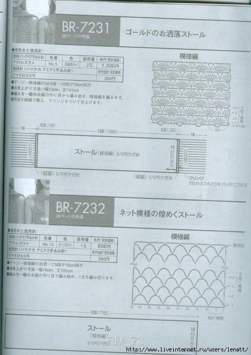 сканирование0083 (494x700, 234Kb)