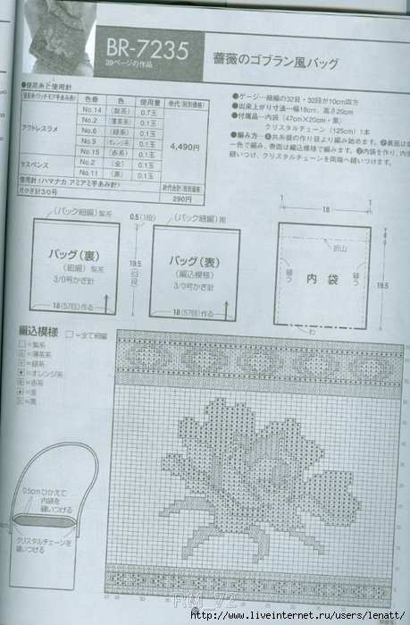 сканирование0085 (459x700, 243Kb)