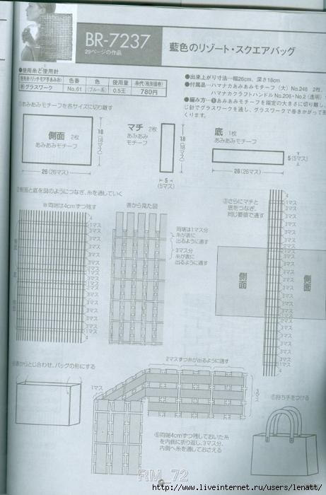 сканирование0087 (461x700, 212Kb)