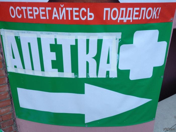http://img1.liveinternet.ru/images/attach/c/0/113/443/113443087_4039185_original_2.jpg height=257