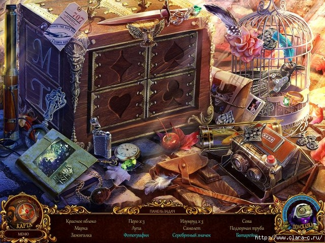 mystery-trackers-silent-hollow-collectors-edition-screenshot0 (640x480, 311Kb)
