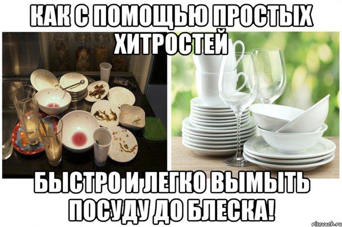 4208855_y_46308561_big_ (700x465, 75Kb)