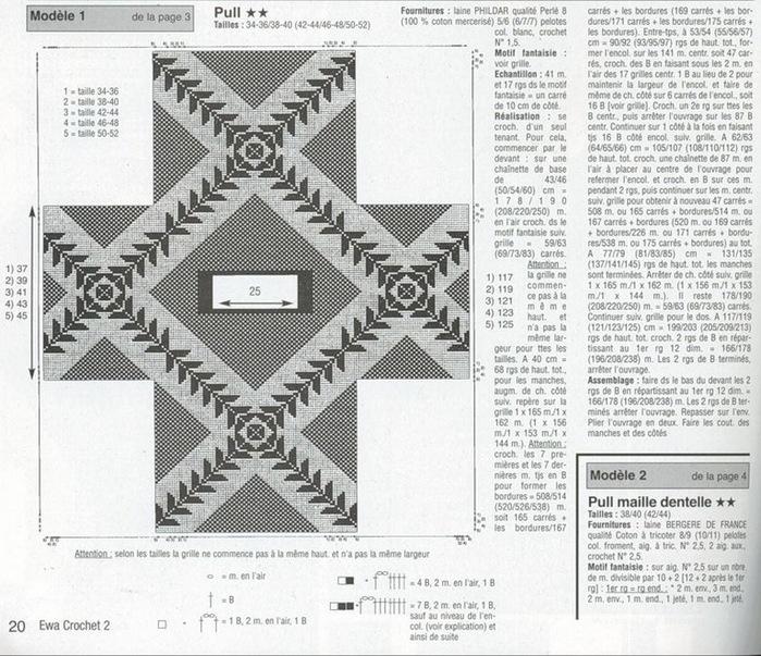 5477271_0_55f77_86cf5112_XL (700x603, 180Kb)