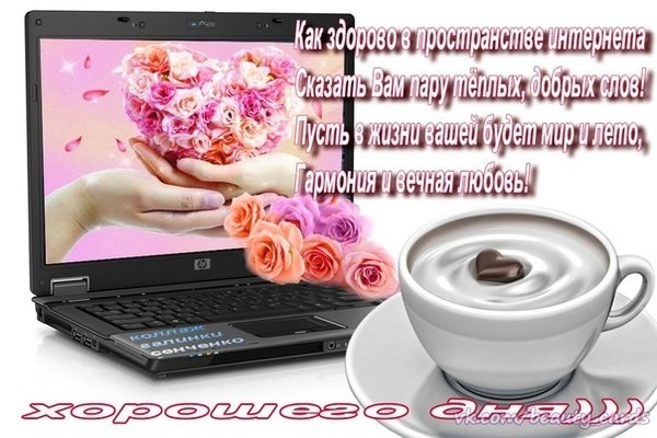 oi_620c5e43cc3242c892722ca83893e2aa_big (600x400, 152Kb)