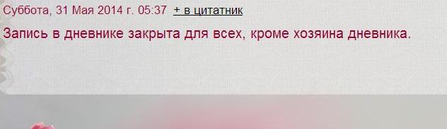 1 (632x183, 90Kb)