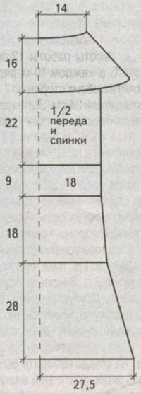 m_005-1 (200x557, 50Kb)