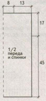 m_042-2 (177x384, 31Kb)