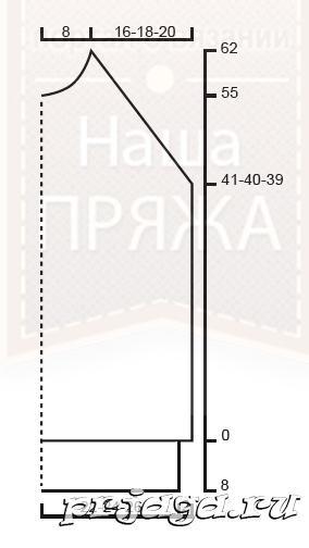 w450a (284x504, 49Kb)