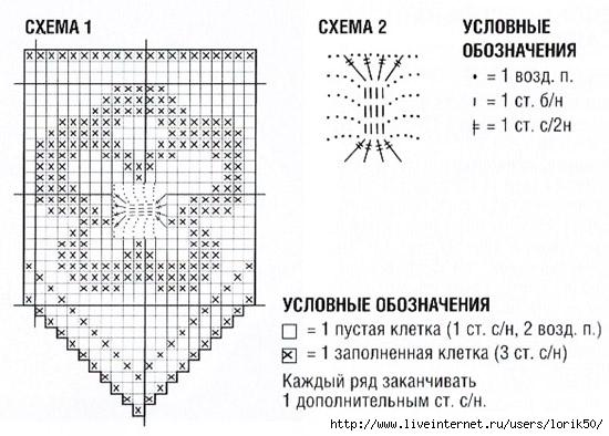 defik2 (550x394, 140Kb)