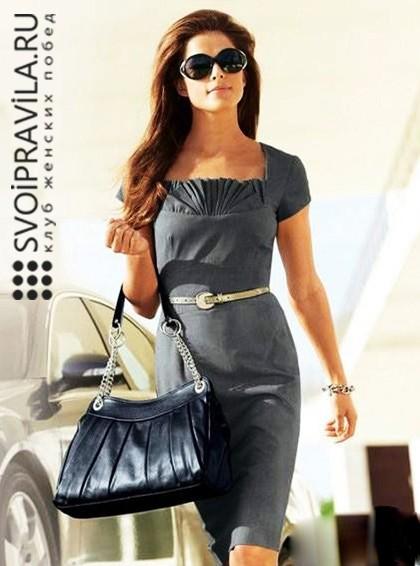 платья _базовый гардероб....... (420x566, 54Kb)