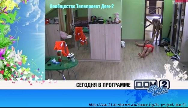 Сообщество Телепроект Дом-2-3893 (626x360, 137Kb)