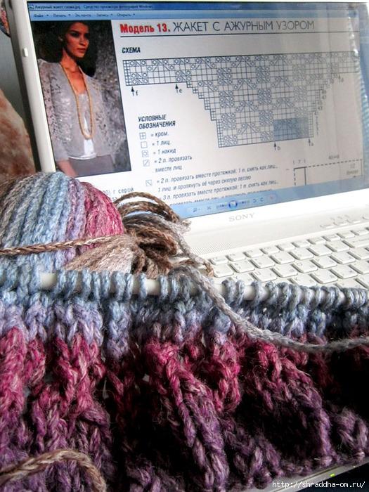 вязание (525x700, 321Kb)