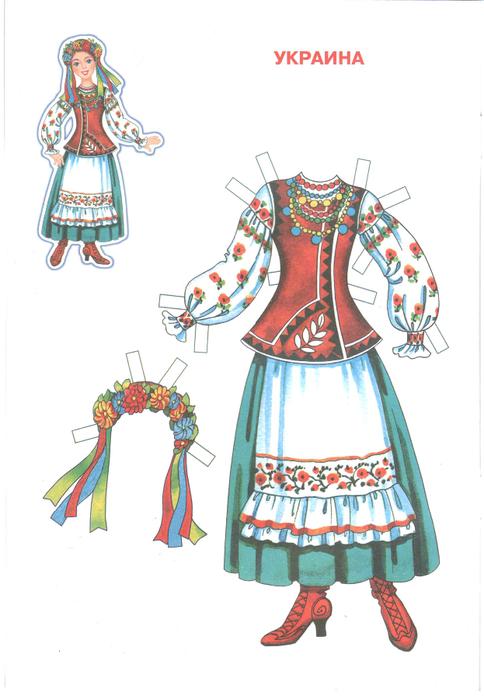 костюмы народов мира_2 (484x700, 241Kb)