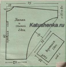 265038-37575-78329451-m750x740-u9b906 (230x236, 32Kb)