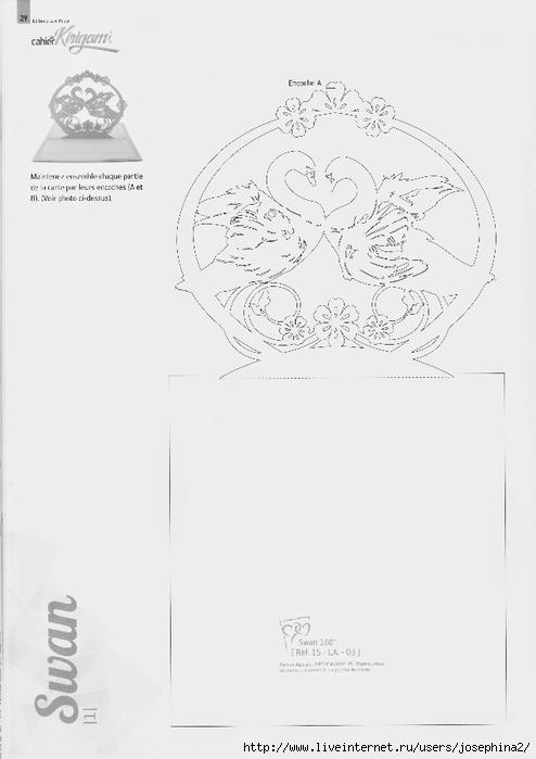 kir15_024 (494x700, 100Kb)
