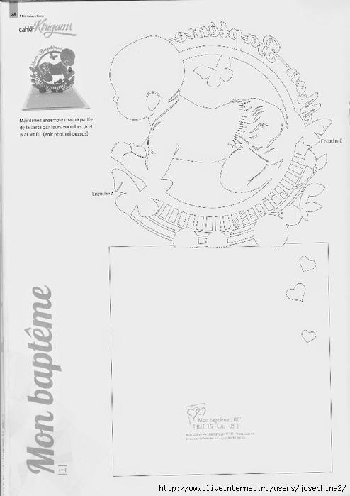 kir15_028 (494x700, 116Kb)