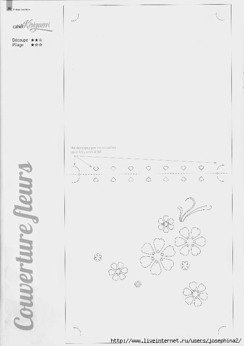 kir15_030 (494x700, 82Kb)