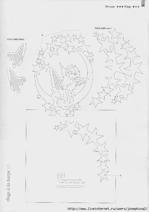 kir15_037 (1) (494x700, 149Kb)